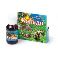 «Корадо» — эффективный препарат для борьбы с колорадским жуком и тлей (флакон в блистере 10 мл)