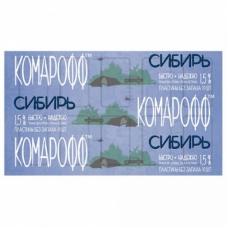 Комарофф Пластины поперечные Сибирь 10 штук