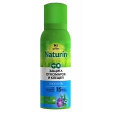 Gardex Naturin Аэрозоль-репеллент от комаров и клещей на одежду 150 мл