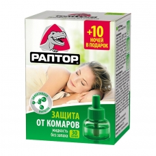 Раптор Жидкость от комаров  30 ночей +10 в подарок