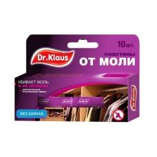 DR.KLAUS Антимоль Лаванда пластины 10шт.