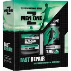 Menzone Подарочный набор Fast Repair