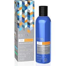 Estel Beauty Hair Lab Шампунь-защита цвета волос 250 мл.