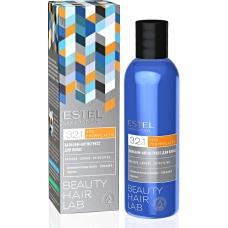 Estel Beauty Hair Lab Бальзам-защита цвета волос 200 мл.