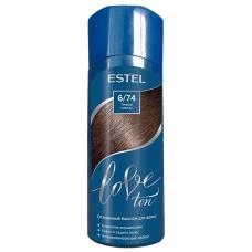 Estel LOVE Оттеночный бальзам для волос 6/74 Темный каштан