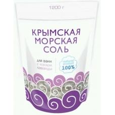 Соль для ванн морская Крымская Лаванда 1200 г.
