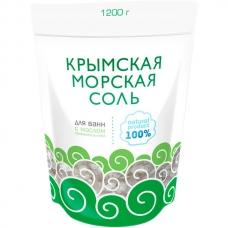 Соль для ванн морская Крымская Можжевельник 1200 г.
