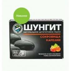 Шунгит Натуральное шунгитовое мыло Сокровища Карелии 100 г.