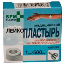 SFM Plaster Лейкопластырь медицинский фиксирующий 1*500 см.