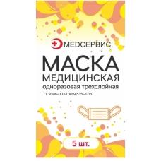 Маска медицинская трехслойная на резинках в индив. упак. №5