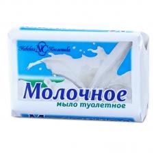 Мыло туалетное «Молочное» 90г.