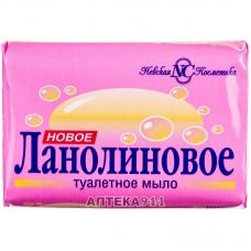 Мыло туалетное «Новое Ланолиновое» 90г.
