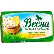 Мыло туалетное ВЕСНА  Ромашка и лимон 90 г.