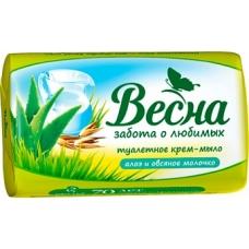 Мыло туалетное ВЕСНА  Алоэ и овсяное молочко 90 г.