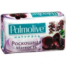 Мыло туалетное Palmolive Натурэль Роскошная мягкость черная орхидея 90 г.