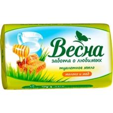 Мыло туалетное ВЕСНА Молоко и мед 90 г.