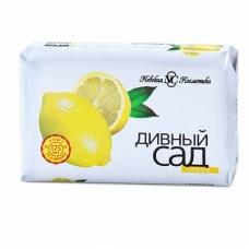 Мыло туалетное «Дивный сад» Лимон 90г.