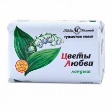 Мыло туалетное «Цветы любви» Ландыш 90г.
