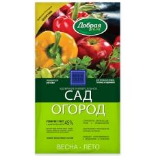 Добрая Сила - Удобрение универсальное Сад-огород 0,9 кг