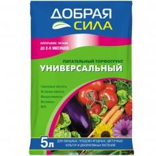 Добрая Сила - Грунт универсальный для комнатных растений 5 л.