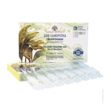 Karelia Organica Био-сыворотка для лица Гиалуроновая для кожи вокруг глаз 3D лифтинг
