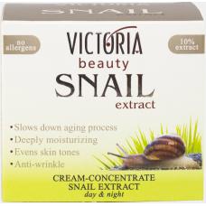 Крем-концентрат с экстрактом улитки дневной Cream-concentrate Snail Extract, day and night 50 мл.