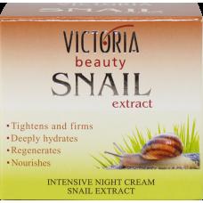 Интенсивный ночной крем с экстрактом улитки Intensive night cream with Snail Extract 50 мл.