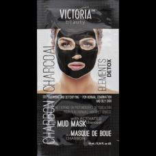 Маска-пленка с активированным углем Mask with activated carbon 10 мл.
