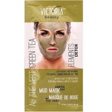 Грязевая маска с экстрактом зеленого чая 10 мл.
