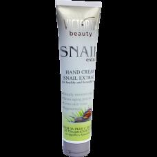 Крем для рук с экстрактом улитки Hand Cream with Snail Extract 100 мл.