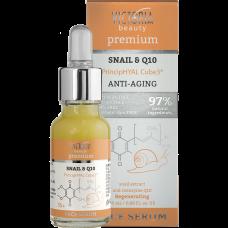 Сыворотка для лица с экстрактом улитки и Q10 Face Serum with Snail & Q10 35+  20 мл.