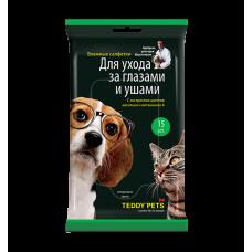 Teddy Pets для ухода за глазами и ушами 15 шт.
