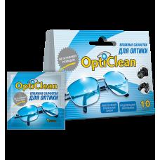 Opticlean для оптики в индивид.упаковке 10 шт.