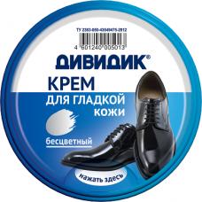 ДИВИДИК Классик Крем для обуви БЕСЦВЕТНЫЙ 50мл.