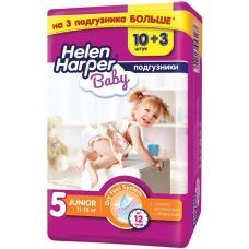 Подгузники Helen Harper 11-18 кг. 5 Junior 13 шт.