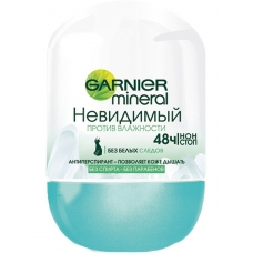 GARNIER Невидимый Против Влажности Роликовый дезодорант 50 мл.