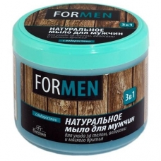 Натуральное мыло для мужчин 3в1 для ухода за телом и волосами и мягкого бритья 450мл.