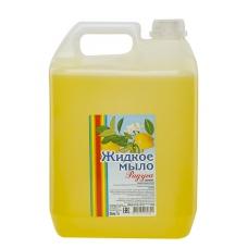 Мыло жидкое Радуга Лимон 5 л.