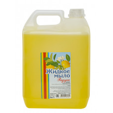 Мыло жидкое Радуга Лимон 5 л. бело-матовая канистра