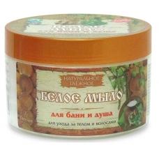Натуральное таежное БЕЛОЕ мыло для бани и душа для ухода за телом и волосами 450мл.