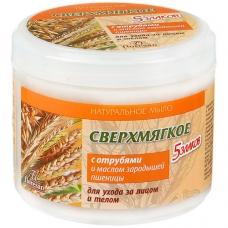 Мыло сверхмягкое «5 злаков» с отрубями и маслом зародышей пшеницы 450мл.