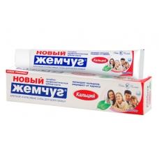 Зубная паста «Жемчуг новый» Кальций 125 мл.