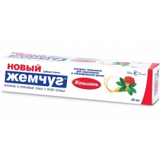 Зубная паста «Жемчуг новый» Женьшень 50 мл.