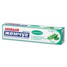 Зубная паста «Жемчуг новый» Алоэ 100 мл.