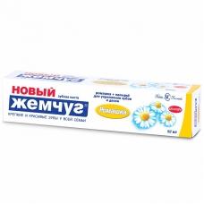 Зубная паста «Жемчуг новый» Ромашка 50 мл.