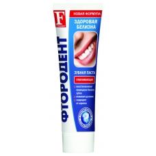 Зубная паста ФТОРОДЕНТ Отбеливающий 125г.