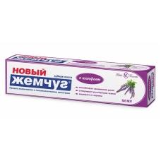 Зубная паста «Жемчуг новый» Шалфей 100 мл.