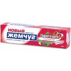 Зубная паста «Жемчуг новый» Гранат и мята + отбеливание 100 мл.
