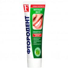 Зубная паста ФТОРОДЕНТ Мятный вкус 125г.