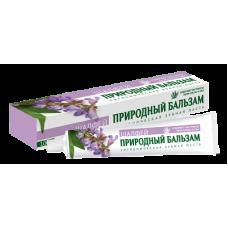 Лечебно-профилактическая зубная паста «Природный бальзам» Шалфей в футляре 100г.